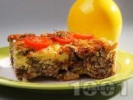 Гръцка мусака с тиквички, ориз и кайма на фурна
